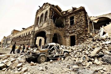 yemen-ridotto