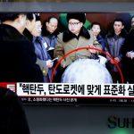 Perché la bomba di Kim Jong fa paura