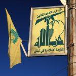 Scontri Hezbollah e esercito siriano?