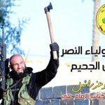 L'angelo della morte combatte a Falluja