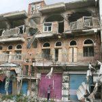 """""""Indagare sulla guerra in Yemen"""""""