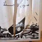 Sirte, i nomi dei terroristi tunisini collegati all'Italia