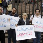 La crisi economica dell'Egitto