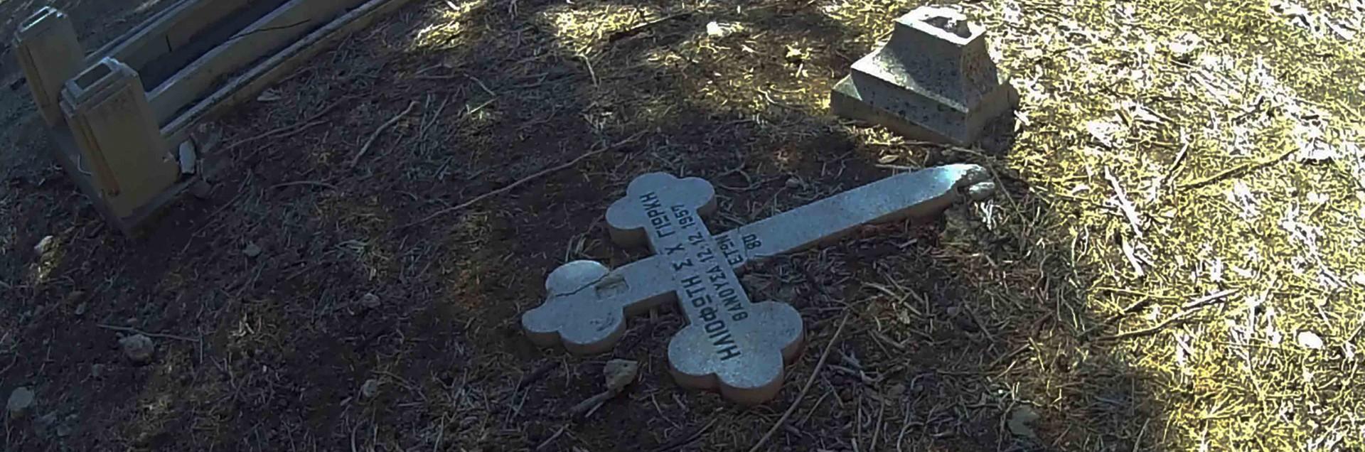 I cristiani dimenticati di Cipro