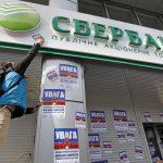 Guerra di Kiev alle banche russe