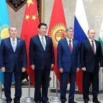 Il blocco dell'Eurasia si riunisce ad Astana