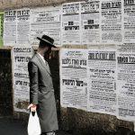 L'enclave ortodossa che odia Israele