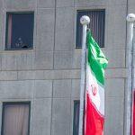 "L'""Ayatollah Mike"" e l'Iran"