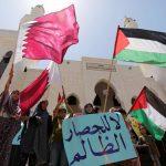 Il Qatar e la Striscia di Gaza