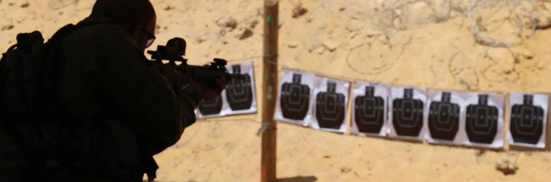 I campi antiterrorismo per turisti di Israele