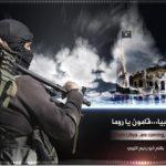 Perché lo Stato islamico vuole colpire l'Italia