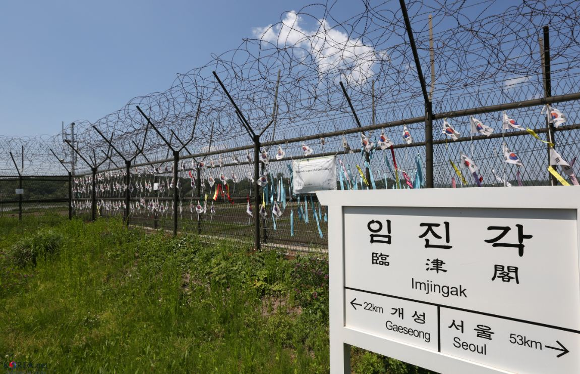 Korea_DMZ_Train_49_(14246308552)