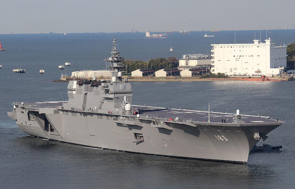 Giappone navi classe