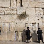Riconoscere Gerusalemme capitale: <br> a rischio la sicurezza europea