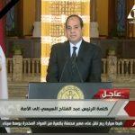 Nuove basi egiziane alla Russia: <br> al Sisi si avvicina ancora a Putin