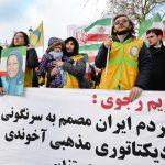 L'Iran rilascia alcuni manifestanti <br> (ma il malcontento rimane)