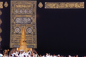 house-of-allah-2217859_960_720