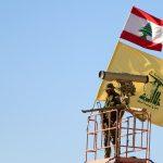 Chi è il nuovo alleato di Hezbollah <br> pronto a combattere contro Israele