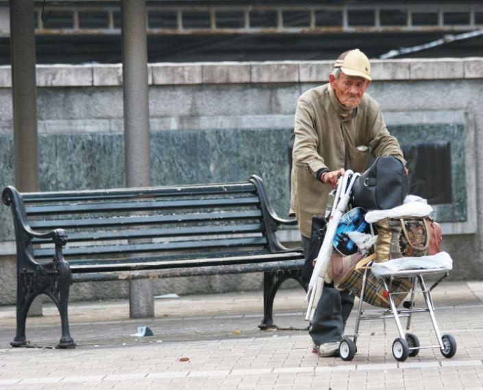 Anziani Giappone