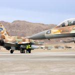 """La rivelazione di un funzionario Usa:<br> """"Israele dietro l'ultimo raid in Siria"""""""