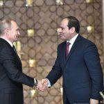 Brutto colpo al progetto di Trump:<br> l'Egitto si sfila dalla coalizione araba