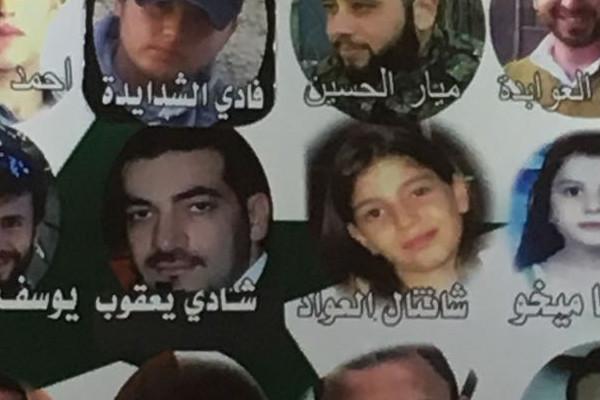 Martiri Damasco (Fulvio Scaglione)