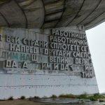 Quella cattedrale del comunismo<br> abbandonata nel cuore dei Balcani