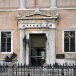 Troika, privatizzazioni e svendite<br> Così i Paesi hanno depredato la Grecia