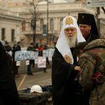 La nuova arma degli Stati Uniti <br> per dividere l'Ucraina dalla Russia