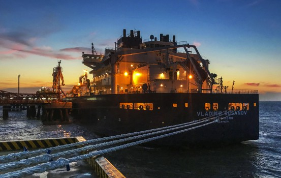 The Vladimir Rusanov, a liquefied natural gas (LNG) tanker ship, is seen following its arrival at the LNG terminal in Nantong city, eastern China's Jiangsu province on July 19, 2018, following its journey from Russia's Arctic Yamal peninsula.     The LNG/icebreaker tanker arrived in Nantong with its shipment of gas produced at the 27 billion USD Yamal LNG plant in the Siberian Arctic. Russia's Novatek is in partnership with France's Total and China's CNPC for the Yamal LNG project.  / AFP PHOTO / - / China OUT