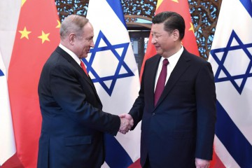 (170321) -- BEIJING, March 21, 2017 (Xinhua) -- Chinese President Xi Jinping (R) meets with Israeli Prime Minister Benjamin Netanyahu in Beijing, capital of China, March 21, 2017. (Xinhua/Rao Ainmin) (yxb)