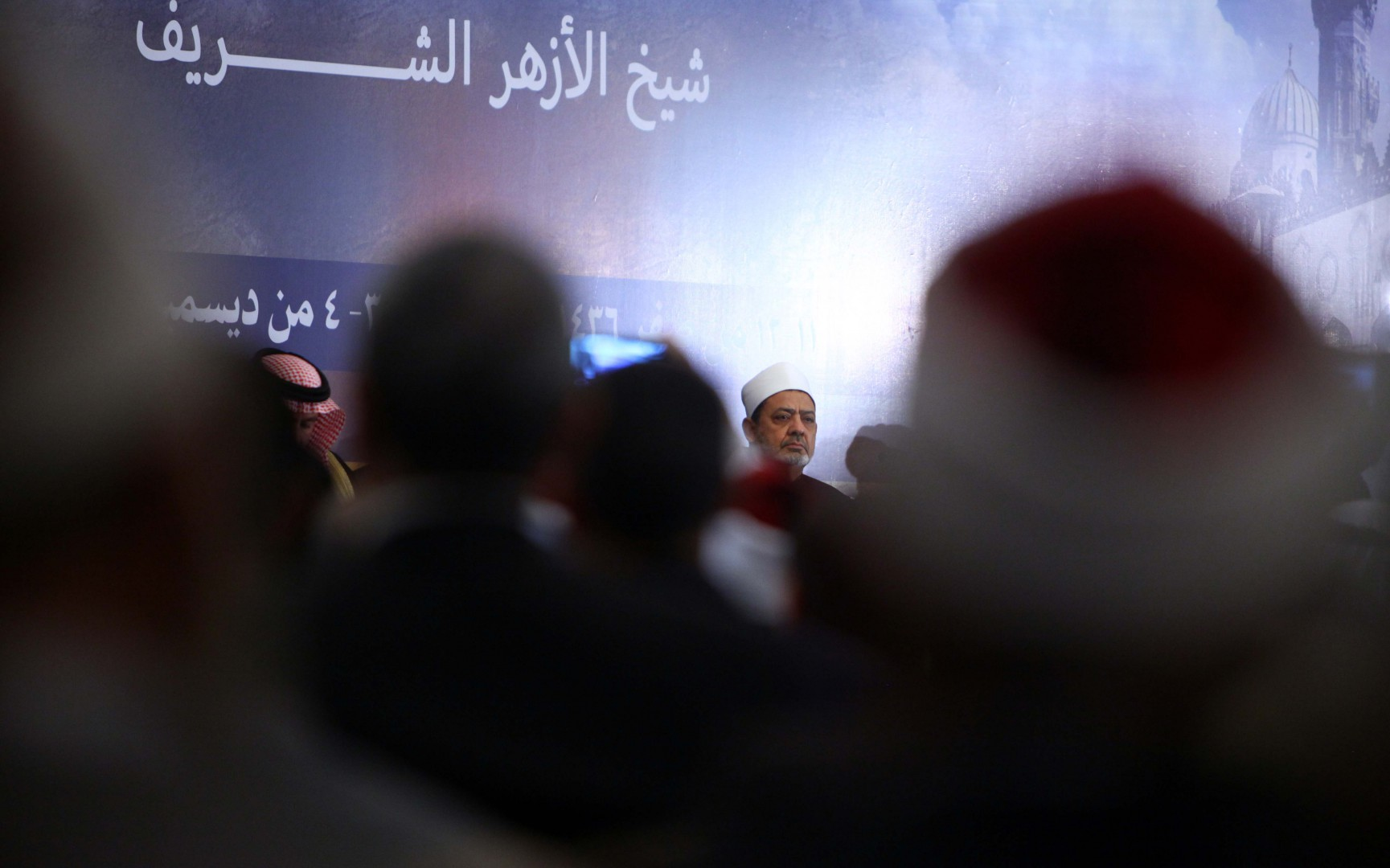 (141203) -- CAIRO, Dec. 3, 2014 (Xinhua) -- Egyptian Grand Imam of Al-Azhar Ahmed al-Tayeb attend a conference for confronting extremism and terrorism in Cairo, Egypt, on Dec. 3, 2014. The head of al-Azhar, Egypt's top Muslim body and the world's center of Sunni Muslim learning, condemned on Wednesday the extremism of Islamic groups, especially the Islamic State group. (Xinhua/Ahmed Gomaa)