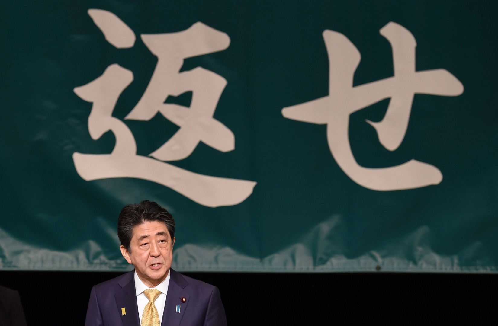 Japan's Prime Minister Shinzo Abe delivers a speech to demand the return of the Northern Territories, a group of islands held by Russia, at a national rally in Tokyo on February 7, 2019. - Called the Kurils by Russia and the Northern Territories by Japan, the string of volcanic islands are at the heart of a feud between the two countries has prevented Russia and Japan from signing a formal World War II peace treaty. (Photo by Kazuhiro NOGI / AFP)