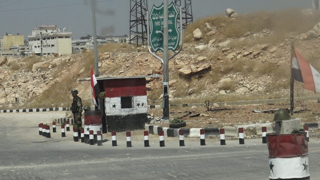 Check-point in Siria