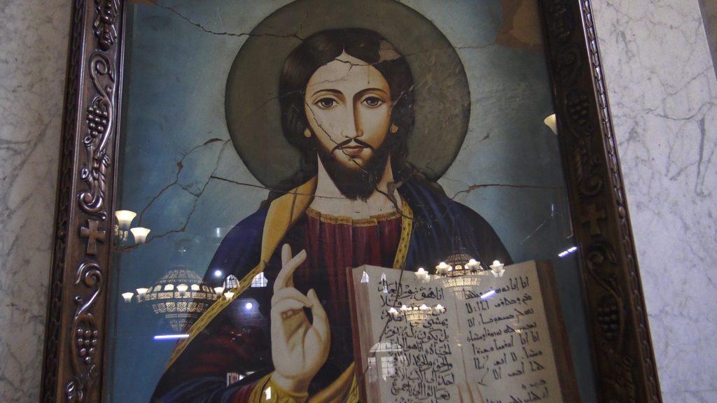 Raffiguraizone di Gesù
