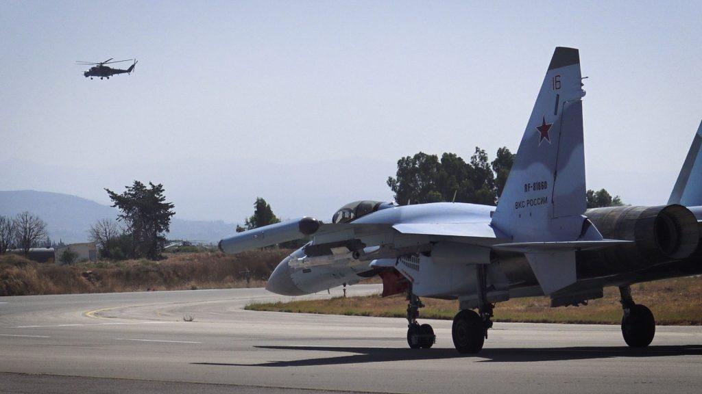 Sukhoi base siriana