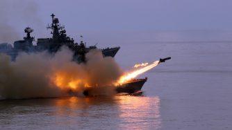 Marina indiana missile
