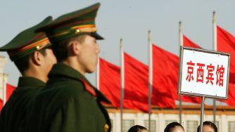 Cina partito