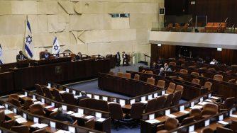 Israele, Knesset