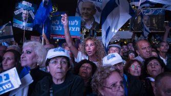 Israele elezioni (Getty)