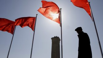 Cina bandiere