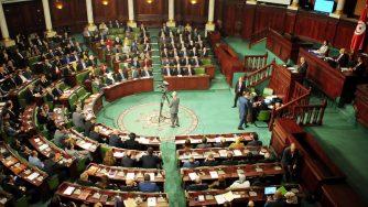 Tunisia parlamento (La Presse)