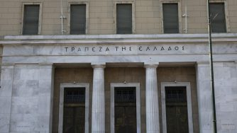 Banca Grecia (La Presse)