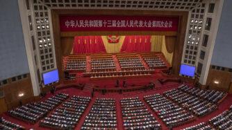 partito comunista cinese