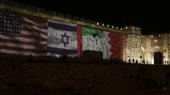 Israele Bahrein Emirati (La Presse)