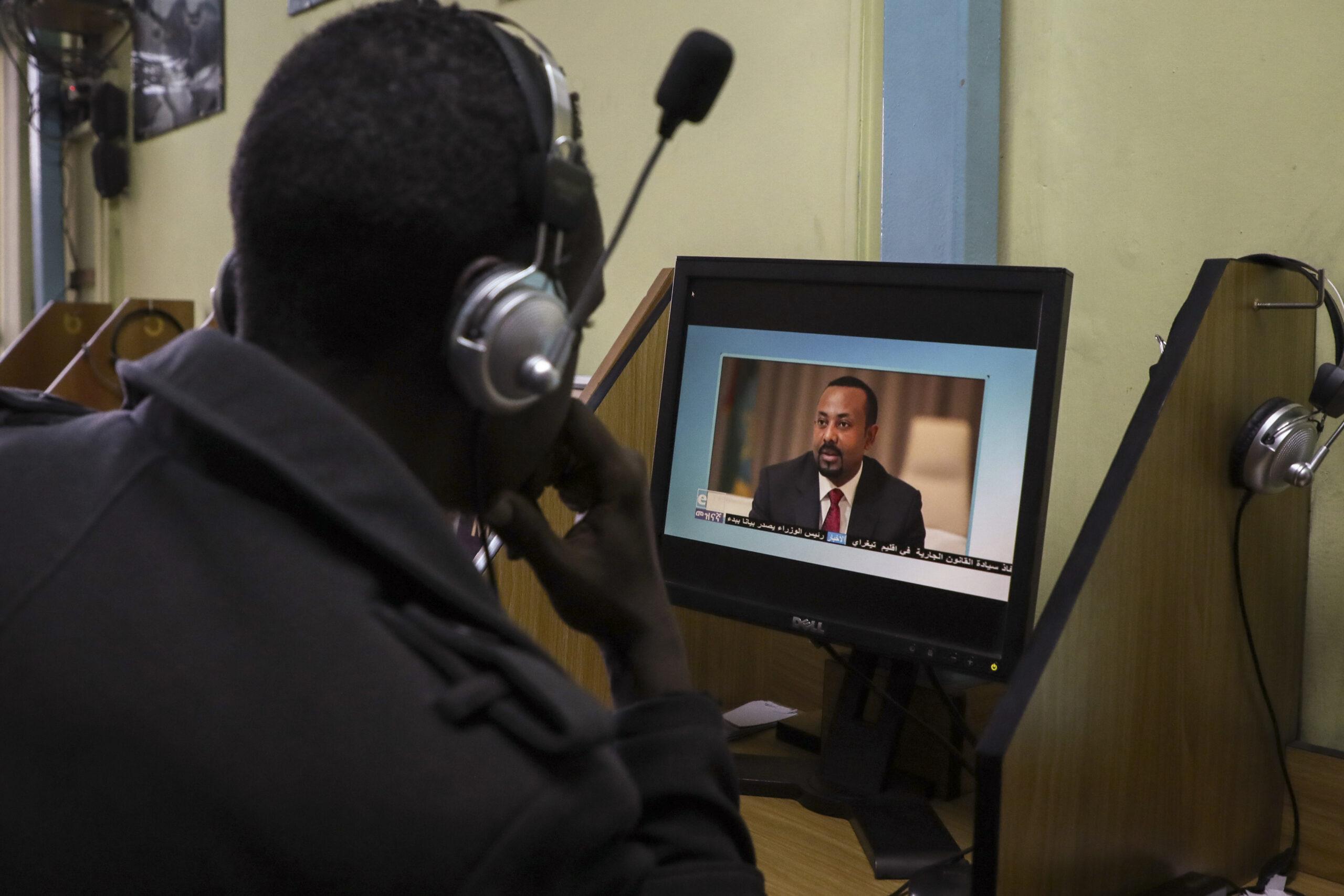 Che cosa sta facendo davvero l'Eritrea nel Tigray