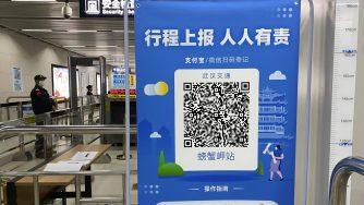 Coronavirus, QR Code Cina (La Presse)