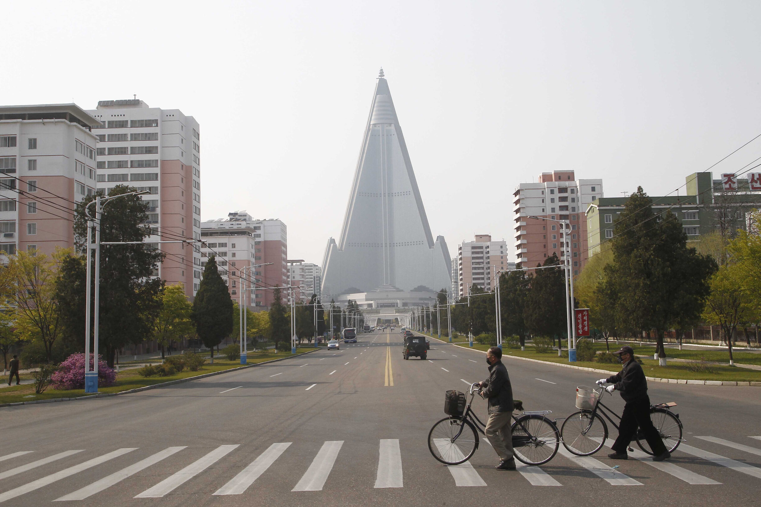 Corea del