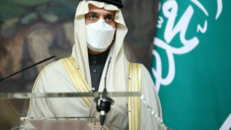 Faisal bin Farhan