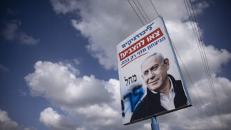 governo israele